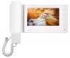 Видеомонитор MT270C-CQ (White)