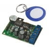 Контроллер CPR-510