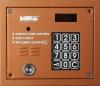 Пульт видеодомофона  Laskomex AO-3000VТМ (СР-3000VТМ) ант.брон