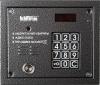 Пульт видеодомофона  Laskomex AO-3000VТМ (СР-3000VТМ) ант.сере