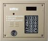 Пульт видеодомофона  Laskomex AO-3000VТМ (СР-3000VТМ) золотист
