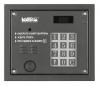Пульт видеодомофона  Laskomex AO-3000VPR (СР-3000VPR)