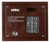 Пульт видеодомофона  Laskomex AO-3000VТМ (СР-3000VТМ) коричнев