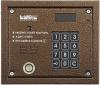 Пульт видеодомофона  Laskomex AO-3000VТМ (СР-3000VТМ) ант.медь